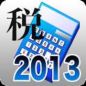 税理Pro2013 無料版 logo