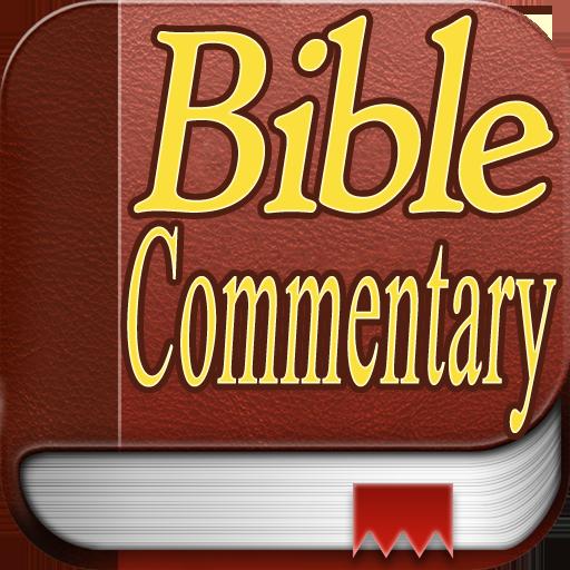 Bible Commentary LOGO-APP點子