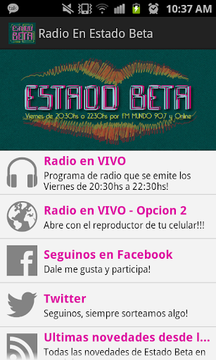 Radio Estado Beta