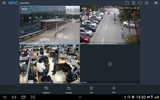 NVR Mobile Client Pad Hiview