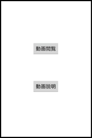 忘年会・新年会・飲み会【小ネタ手品マジック編】