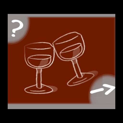 What's Next? Wine 生活 LOGO-玩APPs