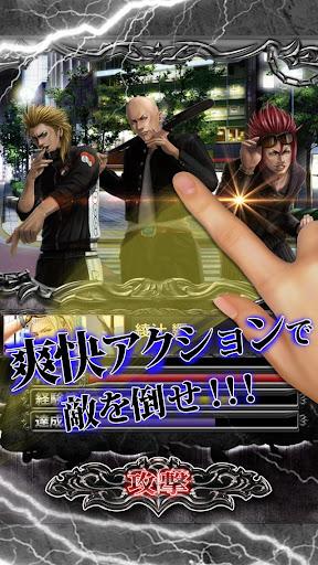 不良道 ~ ギャングロード ~:無料カードバトルRPGゲーム