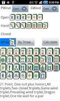 Screenshot of Guobiao Mahjong Calculator
