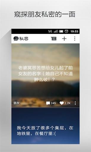 乐动舞指OL app