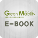 Green Mobility icon
