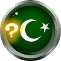 Islamic Quiz logo