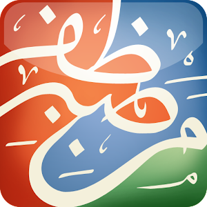 Quran - Colour Coded Tajweed - Android Apps on Google Play
