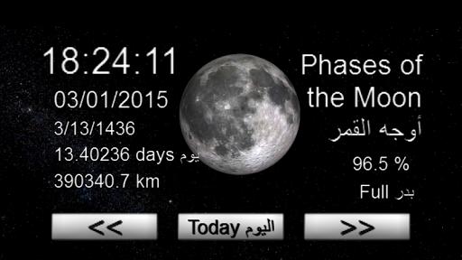 Mondphasen Astronomie 3D