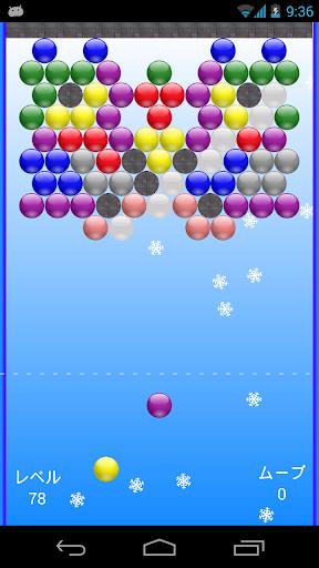 NR Shooter - 冬の泡