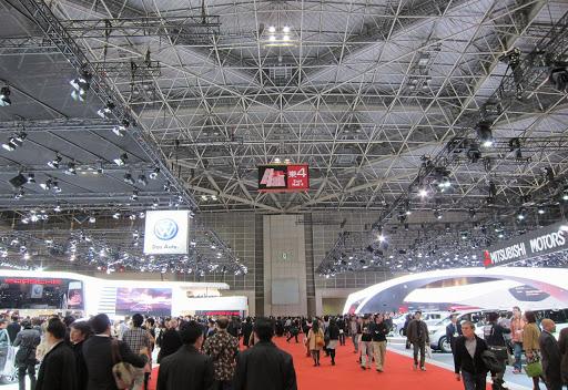 東京国際展示場
