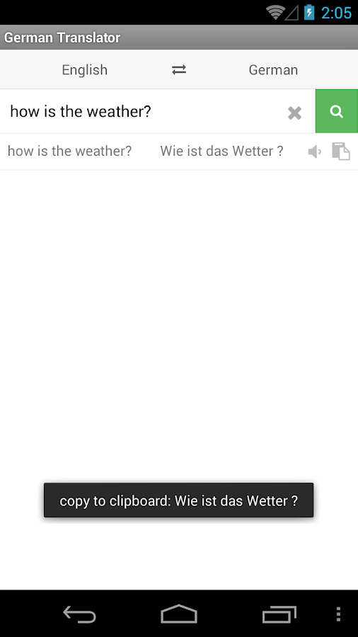 German Translator - screenshot