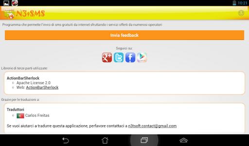 【免費通訊App】N3tSMS Premium-APP點子