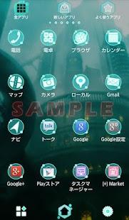 無料个人化Appのソードアート・オンラインⅡ(アニメ)きせかえテーマ1|記事Game