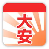 ROKUYOU Japanese Calendar