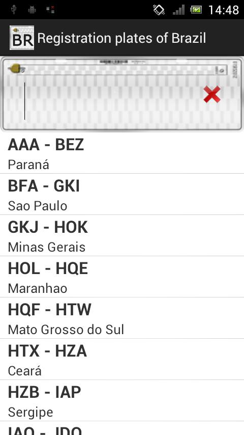 Registration Plates of Brazil- screenshot