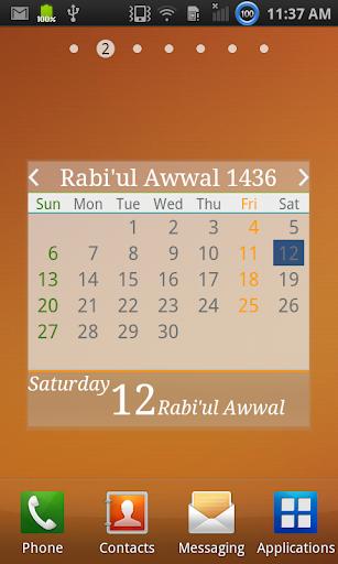 イスラム暦カレンダーは 有料