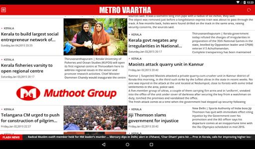 MetroVaartha HD