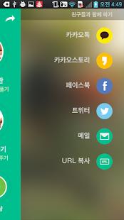 다리 교정 운동 - 휜다리 클리닉 체형, 하체 다이어트- screenshot thumbnail