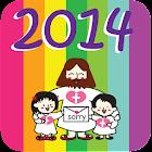 2014 Estonia Public Holidays icon