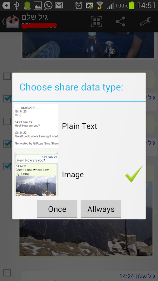 SMS Share - Share Messages- screenshot
