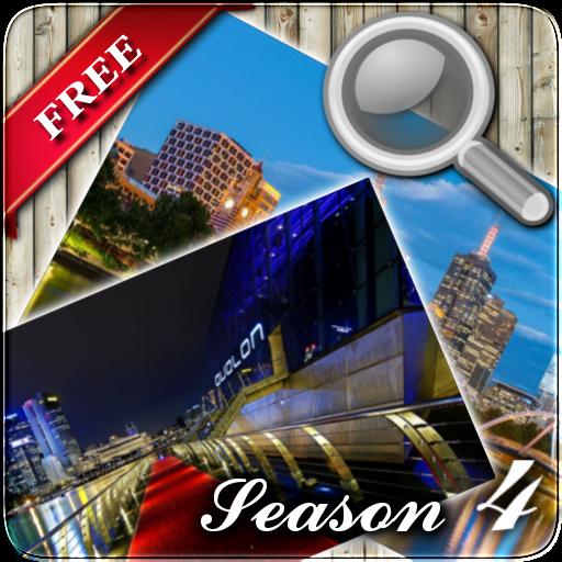 検索の違い - シーズン4 解謎 App LOGO-硬是要APP