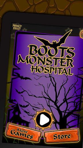 靴怪物医院