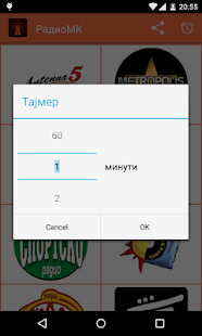 Radio-MK-Macedonian-radios 2