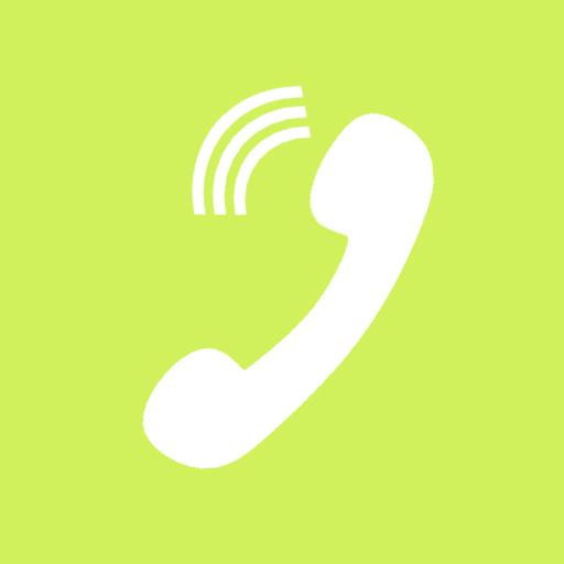 Free Phone Call Text Message