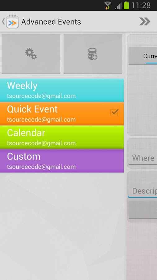 Advanced Events (Beta)- screenshot