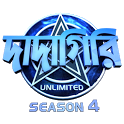 Zee Bangla Dadagiri Unlimited icon