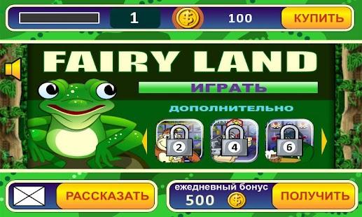 Fairy Land Slot Machine - screenshot thumbnail
