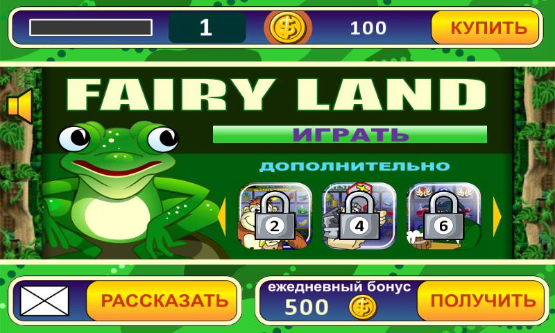 Fairy Land Slot Machine - screenshot