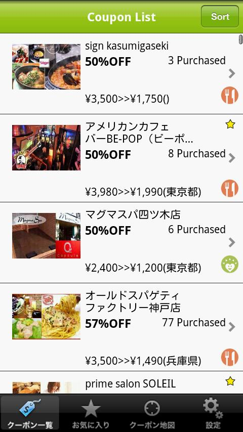 Youpon - Deals in 30 countries - screenshot