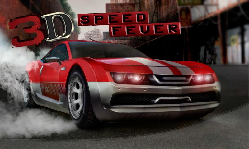3D Speed Fever - screenshot