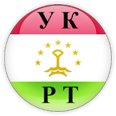 Уголовный кодекс Таджикистана