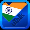 uTalk Assamese icon