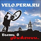 Velo.Perm.ru