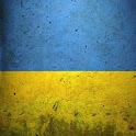 EURO Ukraine Live Wallpaper icon