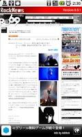 Screenshot of ロックニュース