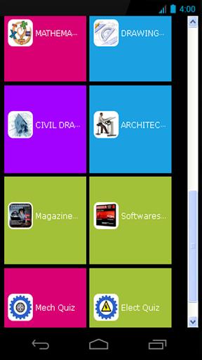 玩教育App|公民訪問免費|APP試玩