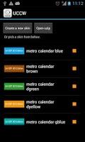 Screenshot of Metro date uccw skin