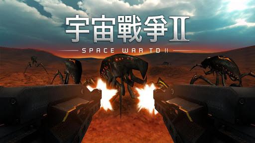 宇宙戦争 Ⅱ Space War TD Ⅱ