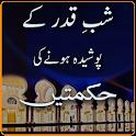 Shab e Qadar k poshida honay icon