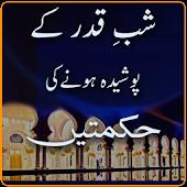 Shab e Qadar k poshida honay