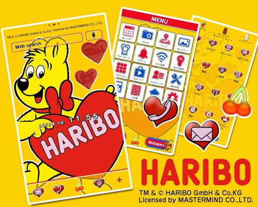 ★きせかえ無料★HARIBO POP HEART