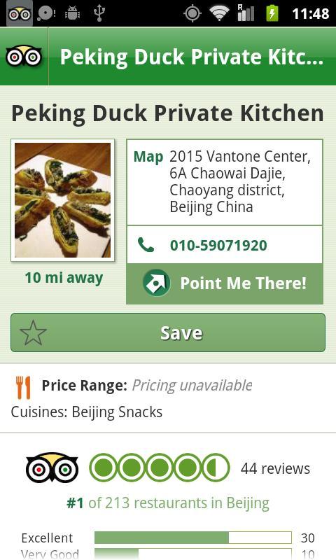 Beijing City Guide screenshot #3