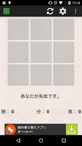 [iOS] 為相片加條標籤貼紙 - Labelbox - Qooah