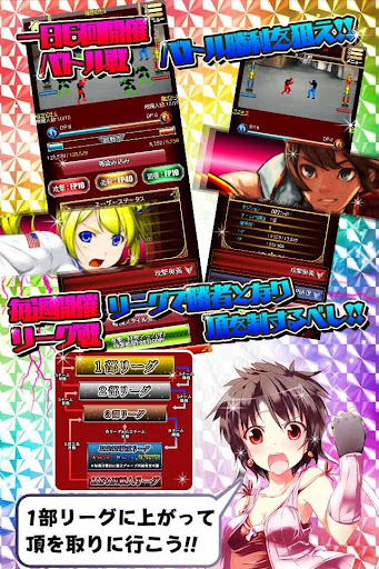 玩紙牌App|異種格闘技 In JAPAN 2免費|APP試玩