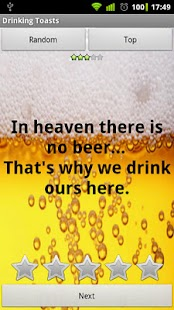 Drinking Quotes - screenshot thumbnail